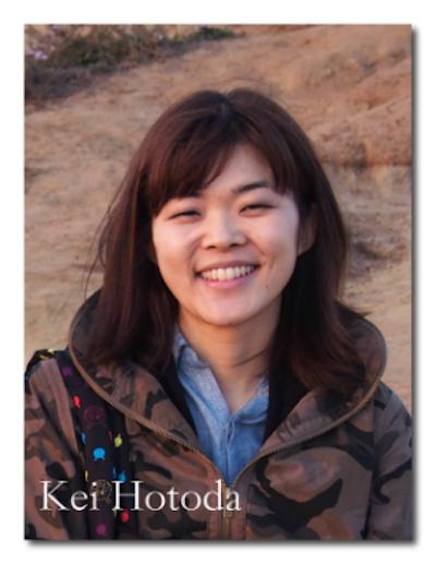 Kei Hotoda